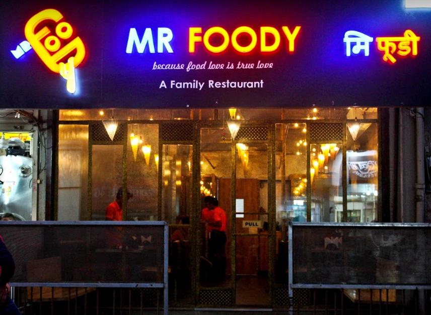 Mr Foody - Borivali East - Mumbai Image