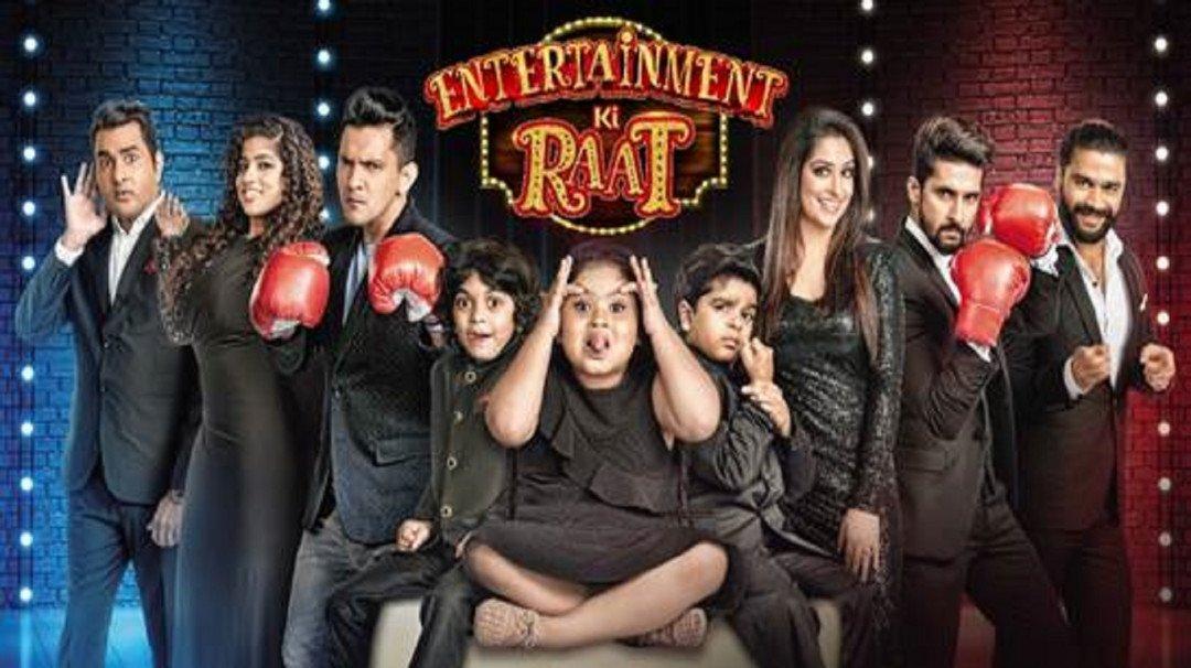 Entertainment Ki Raat Image