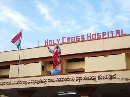 Holy Cross Hospital - Kamagere - Mysore Image