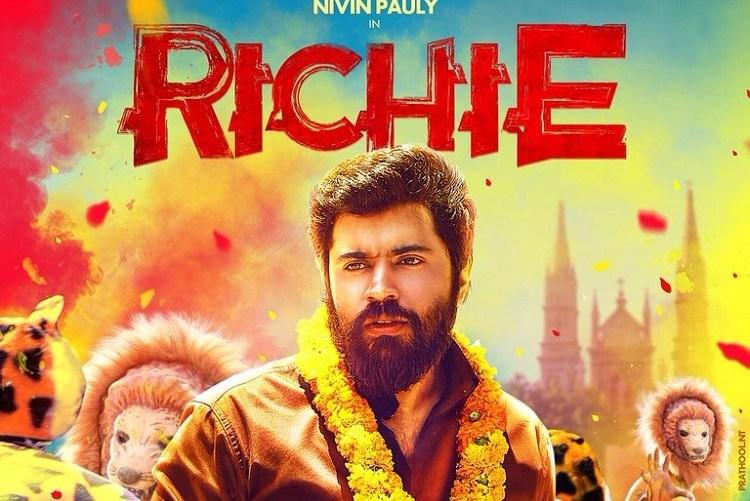 richie movie tamil richie audience review mouthshut com
