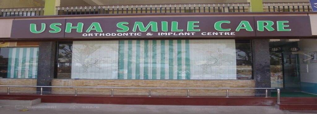Usha Smile Care - Sikar Image
