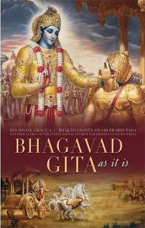 Bhagavad Gita - A.C. Bhaktivedanta Image