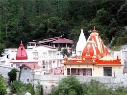 Kainchi Dham - Bhowali Image