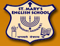St. Mary's English School - Ranaghat Image
