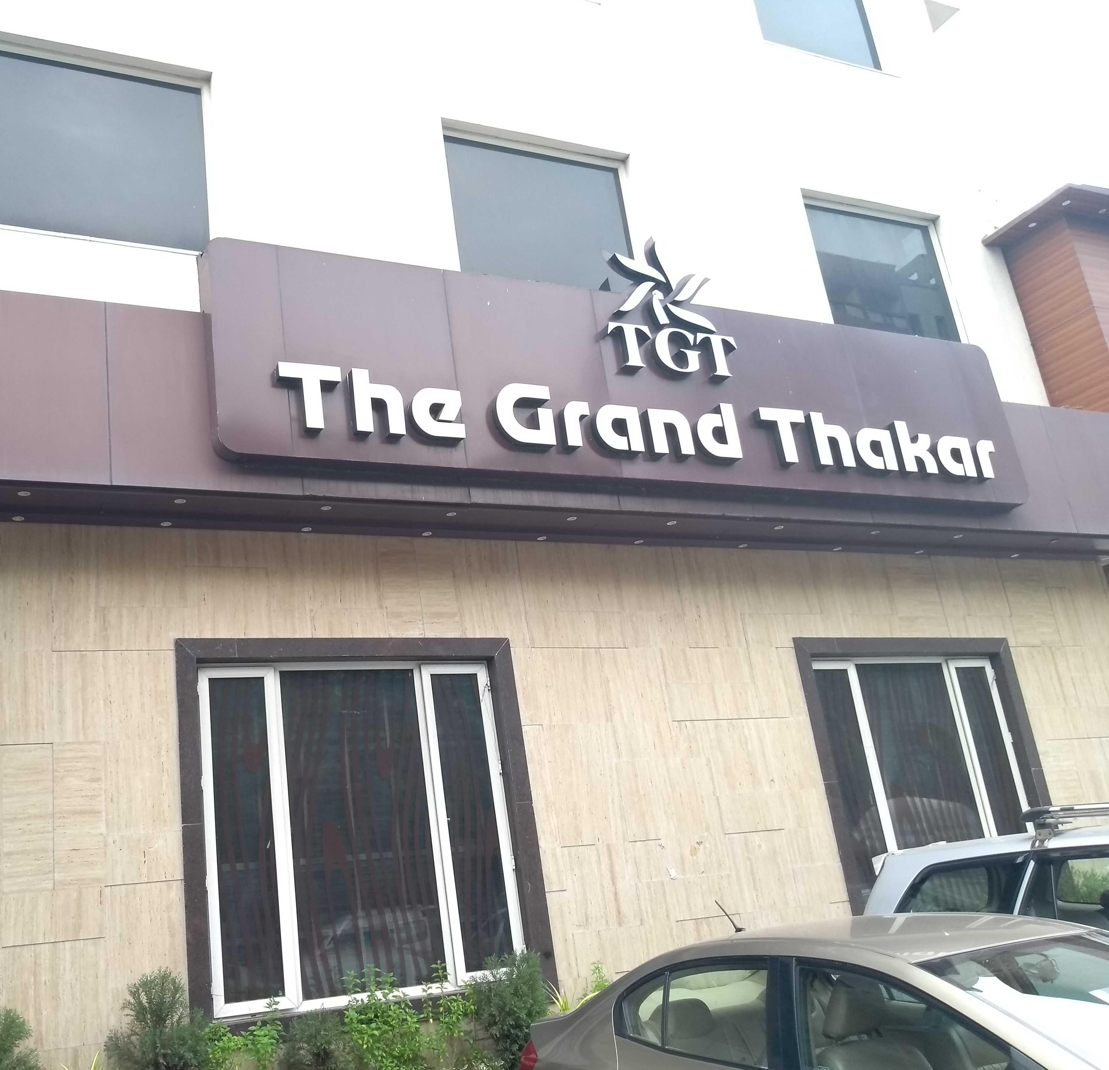 The Grand Thakar - Jawahar Road - Rajkot Image