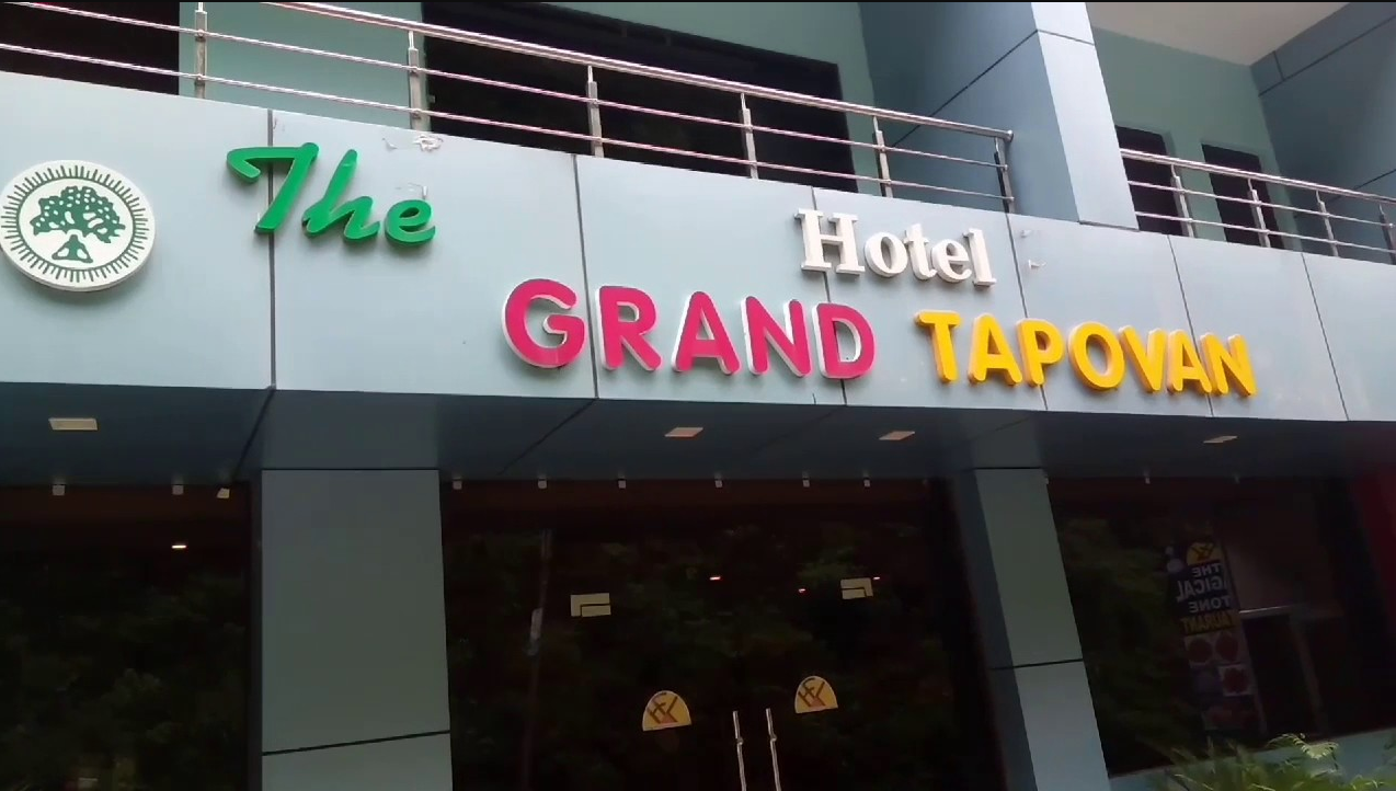 Hotel Grand Tapovan - Rishikesh Image