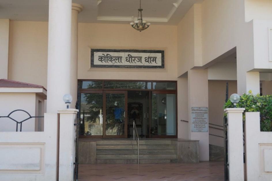 Kokila Dhiraj Dham - Dwarka Image