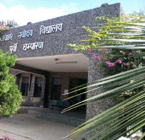 Jawahar Navodaya Vidyalaya - Piprakothi Image