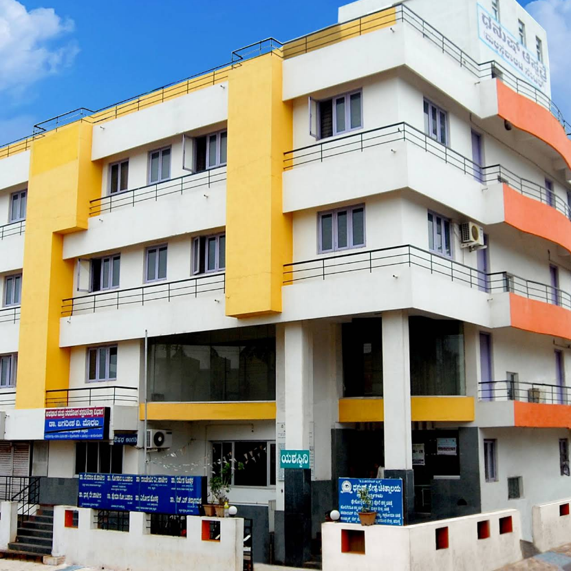 Dhanush Institute Of Nursing Sciences - Bagalkot Image