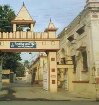 Central Hindu Boys School - Varanasi Image