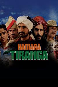 Hamara Tiranga Image