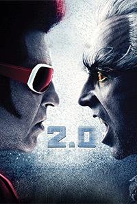 2.0 Image