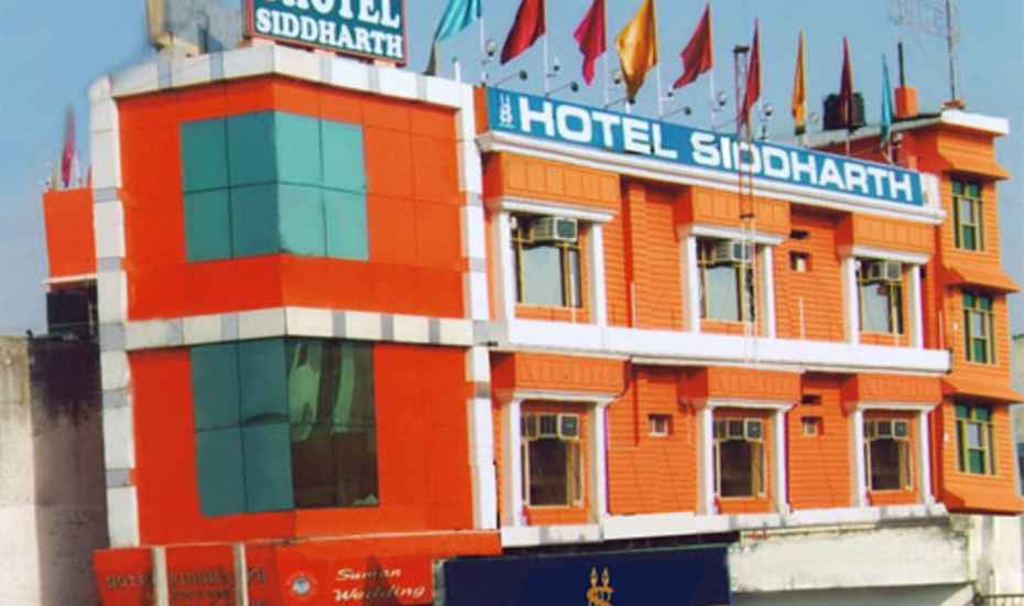 Hotel Siddharth - Roorkee Image