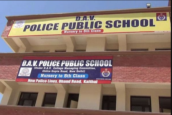 DAV Police Public School - Delhi Image