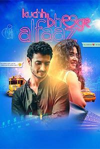 Kuchh Bheege Alfaaz Image