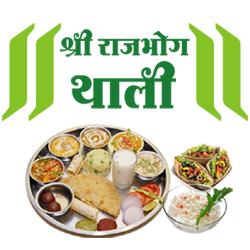 Shree Rajbhog Thali Restaurant - Anand Wali Goan - Nashik Image