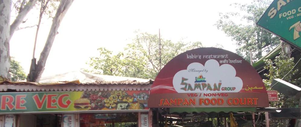 Sampan Food Court - Camp Area - Pune Image