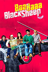 Baa Baaa Black Sheep Image