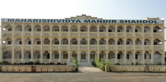 Maharishi Vidya Mandir School - Shahdol Image