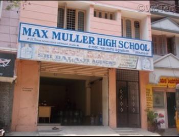 Max Muller Public School - Bangalore Image
