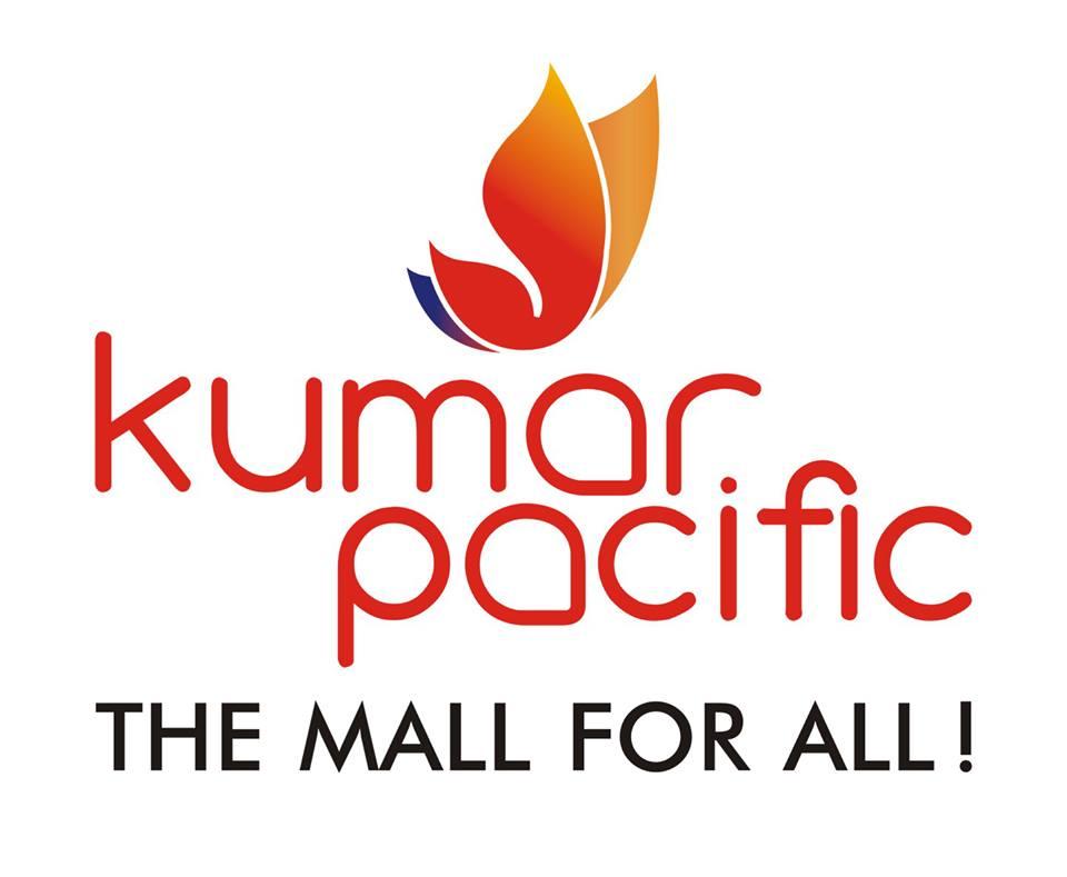 Kumar Pacific Mall - Swargate - Pune Image