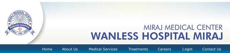 Wanless Hospital - Miraj Image