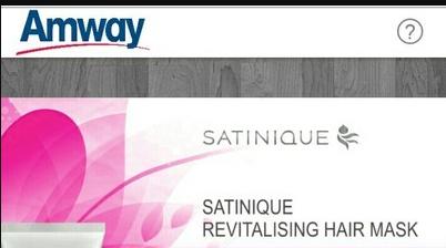 Amway Satinique Revitalizing Hair Mask Image