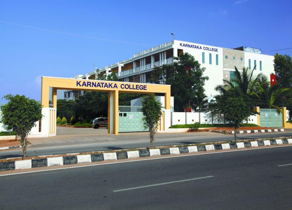 Karnataka College of Management and Science - Bangalore Image