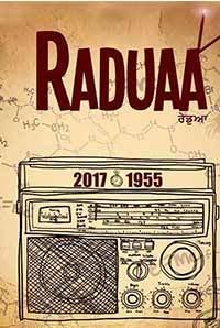 Raduaa Image
