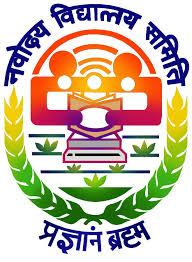 Jawahar Navodaya Vidyalaya - Hooghly Image
