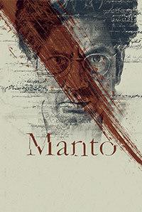 Manto Image