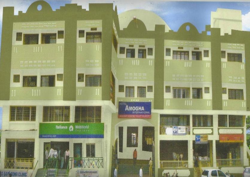 Amogha International Hotel - Chitradurga Image