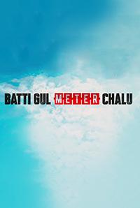 Batti Gul Meter Chalu Image