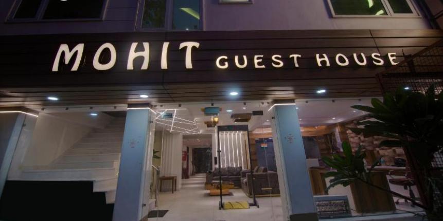 Mohit Guest House - Paharganj - New Delhi Image