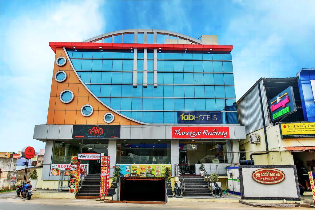 Thaneegai Residency - Muthialpet - Pondicherry Image