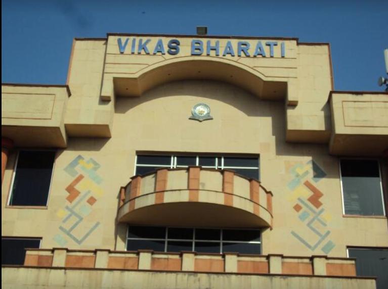 Vikas Bharati Public School - Rohini - Delhi Image