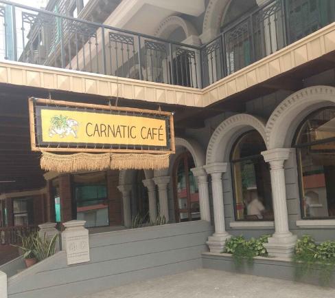 Carnatic Cafe - Sector 15 - Gurgaon Image