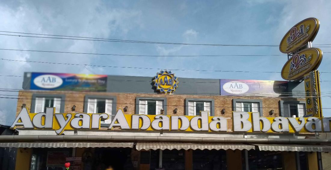 A2B: Adyar Ananda Bhavan - Elk Hill - Ooty Image