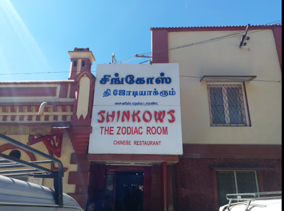 Shinkows Chinese Restaurant - Elk Hill - Ooty Image