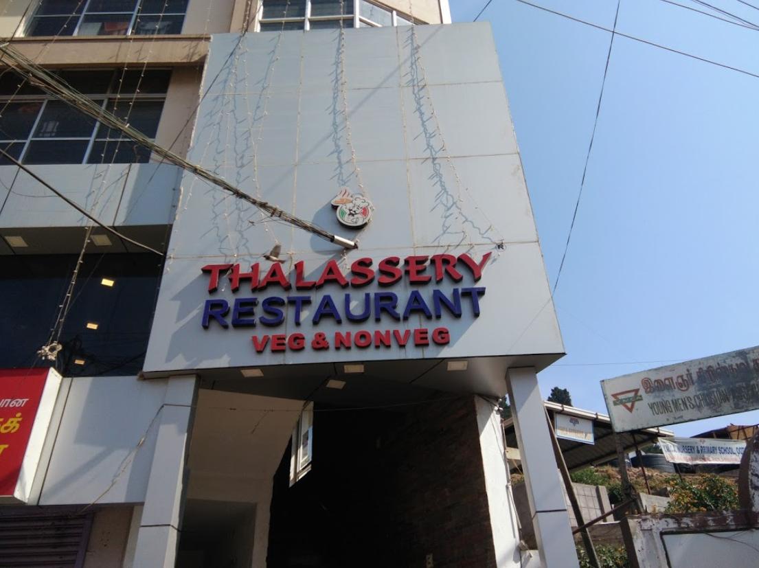 Thalassery Restaurant - Elk Hill - Ooty Image