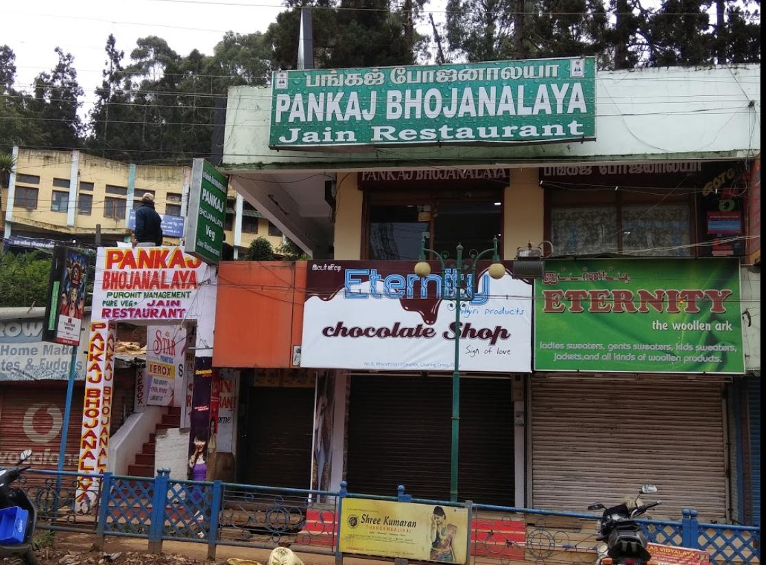 Pankaj Bhojanalaya - Elk Hill - Ooty Image