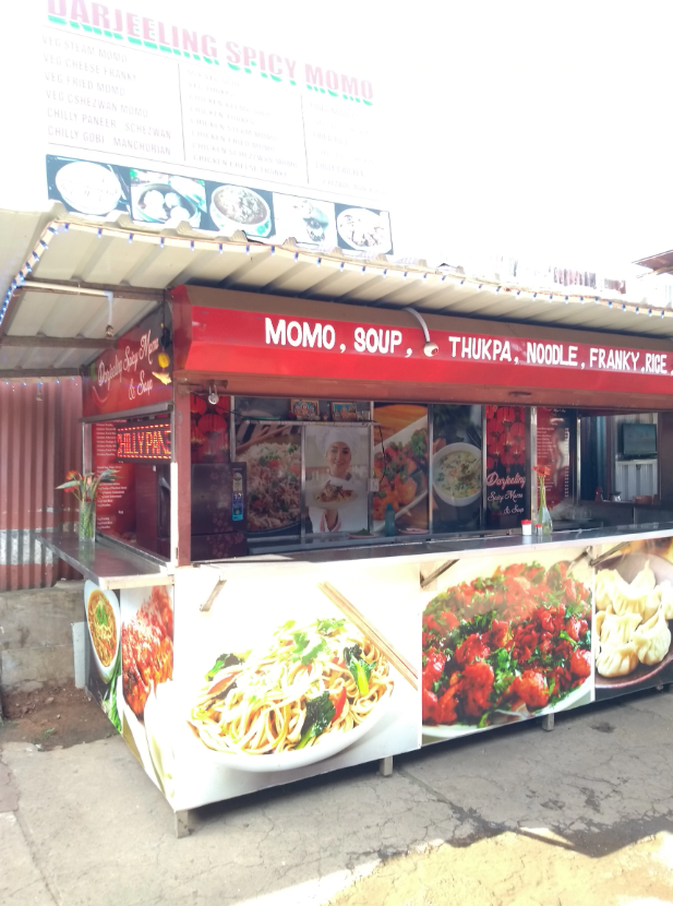 Darjeeling Spicy Momo - Elk Hill - Ooty Image