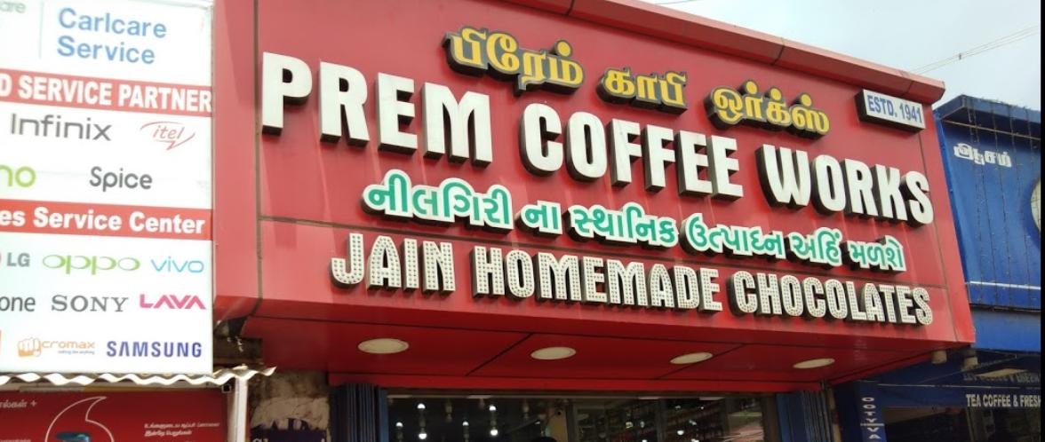 Prem Coffee Works - Elk Hill - Ooty Image