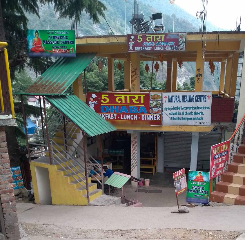 5 Tara Dhaba - McLeod Ganj - Dharamshala Image