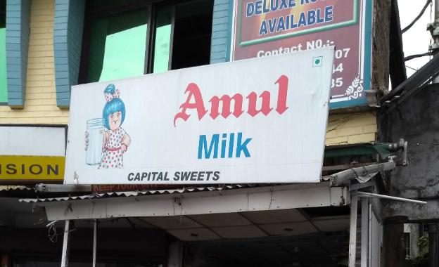 Capital Sweets - Ram Nagar - Dharamshala Image