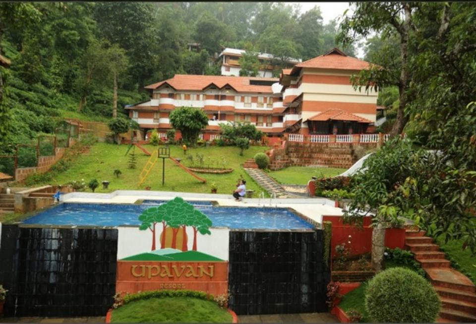 Upavan Resort - Wayanad Image