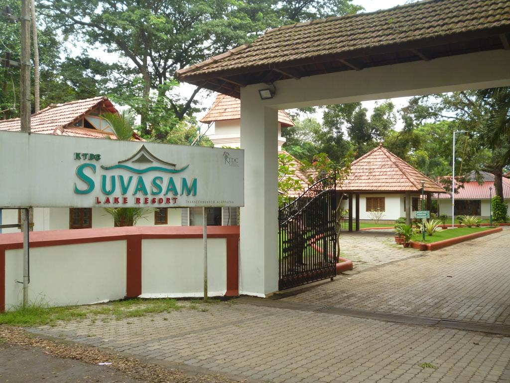Suvasam Lake Resort - Alappuzha Image