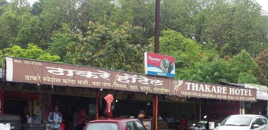 Thakare Hotel - Karjat Image