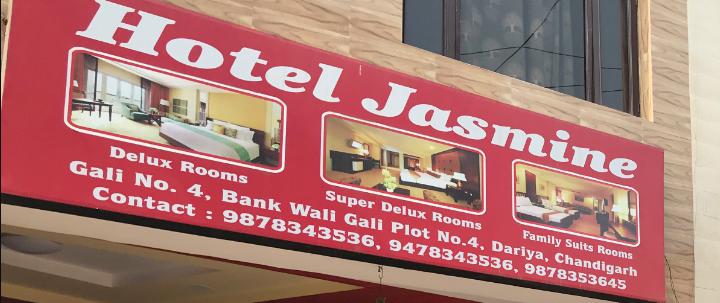 Jasmine Hotel - Chandigarh Image