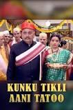 Kunku Tikli Aani Tatoo Image